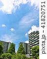 青空 雲 マンションの写真 41820751