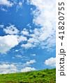青空 雲 夏の写真 41820755