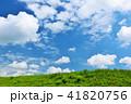 青空 雲 夏の写真 41820756