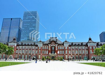 青空の東京駅 41820762