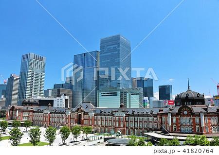 青空の東京駅前 41820764