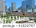 駅 東京駅 駅前の写真 41820767