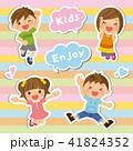 子供 元気 笑顔のイラスト 41824352