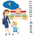 保育園 送り迎え 親子のイラスト 41824573