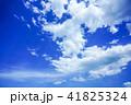 空 青空 雲 41825324