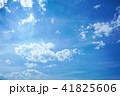 空 青空 雲 41825606