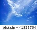 空 青空 雲 41825764