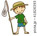 夏休み 昆虫採集 虫捕りのイラスト 41826393