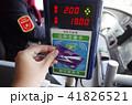 中国バス決済 41826521