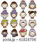 ゲームキャラクター ファンタジー RPG 伝説の勇者様御一行 顔 かわいい アイコン セット 41828706