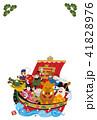年賀状 亥 ベクターのイラスト 41828976