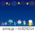 夏祭りと花火大会 41829214