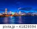 横浜 みなとみらい 街並みの写真 41829394