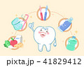コンセプト 概念 健康のイラスト 41829412