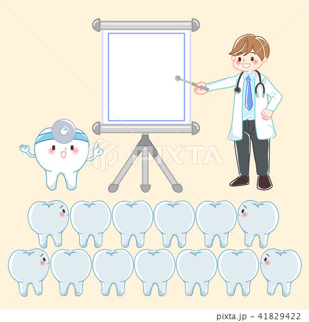 doctor with tooth dental 41829422