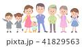 家族 3世代家族 人物のイラスト 41829563