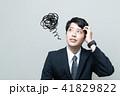 人物 男性 ビジネスマンの写真 41829822