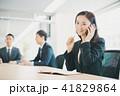 会議 ミーティング ビジネスウーマンの写真 41829864