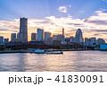 横浜 みなとみらい 街並みの写真 41830091