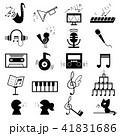 音楽 楽器 アイコンのイラスト 41831686