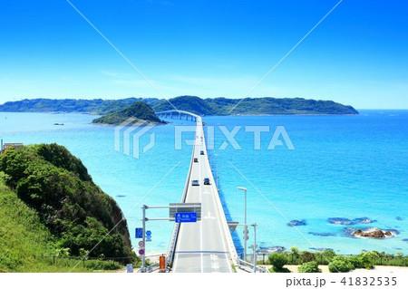 角島大橋(つのしまおおはし) 41832535