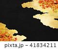 雲 紅葉 金色のイラスト 41834211