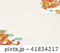 紅葉 和 雲のイラスト 41834217