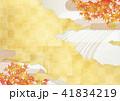 和モダンなイラスト(紅葉、金屏風) 41834219
