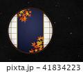 紅葉 円窓 夜空のイラスト 41834223
