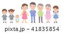 家族 3世代家族 人物のイラスト 41835854