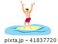 サーフィン サーファー笑顔 41837720