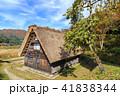 白川郷 世界文化遺産 合掌造りの写真 41838344
