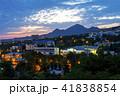 View of the night Pyatigorsk resort. 41838854