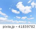 青空 空 雲の写真 41839782
