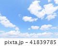 青空 空 雲の写真 41839785