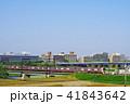 聖蹟桜ヶ丘から望む多摩川橋梁と京王線 41843642