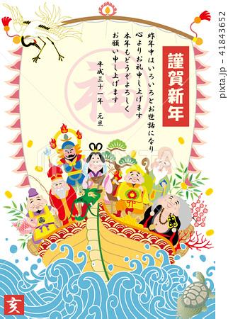 2019年 年賀状 七福神 福の神 宝船 41843652