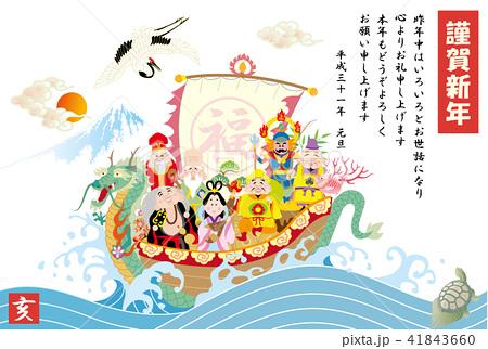 2019年 年賀状 七福神 福の神 宝船 41843660