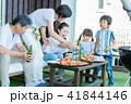 家族 ファミリー 三世代の写真 41844146