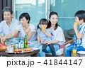 家族 三世代 3世代の写真 41844147