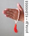 数珠をつけて合掌 41846668