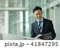 ビジネスマン タブレット ミドルの写真 41847295