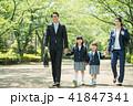 家族 歩く 人物の写真 41847341