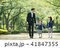 家族 小学生 通学 通勤 入学式 イメージ 41847355