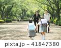 親子 小学生 通学の写真 41847380