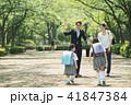 親子 小学生 お出迎えの写真 41847384