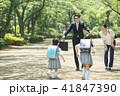 親子 小学生 お出迎えの写真 41847390
