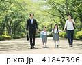 親子 小学生 家族の写真 41847396