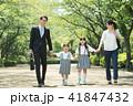 親子 小学生 家族の写真 41847432