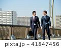 ビジネスマン ビジネス 男性の写真 41847456